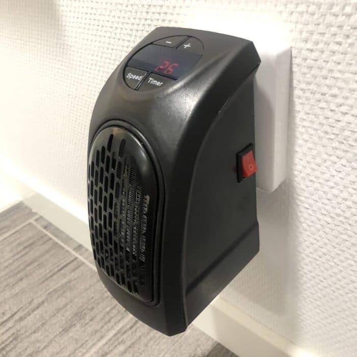 portabel värmefläkt
